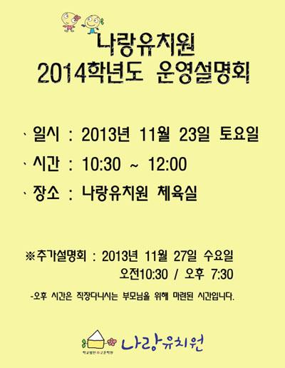2013팝업(설명회)1.jpg